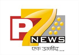 P 7 News